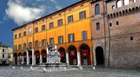 El Ayuntamiento de Cesena, ciudad de Italia, adoptó por unanimidad una resolución que reconoce la independencia de la República de Artsaj, segúninformó Armenpressel 14 de noviembre. El Ayuntamiento de Cesena […]
