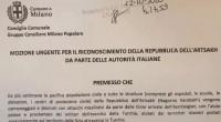 """El el ayuntamiento de Milán, Italia, adoptó por unanimidad una resolución de reconocimiento a la República de Artsaj el 15 de octubre. """"En una votación histórica, Milán se convirtió en […]"""