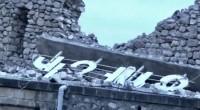 Diario Armenia presenta un análisis preliminar sobre el desarrollo de la guerra de Artsaj y las implicancias del acuerdo firmado el 9 de noviembre de 2020. La guerra El 27 […]